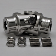 Flaming River Billet Universal Joint